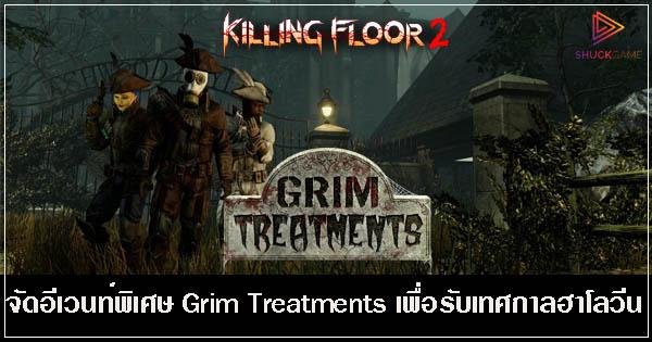 Killing Floor 2 จัดอีเวนท์พิเศษ Grim Treatments เพื่อรับเทศกาลฮาโลวีน